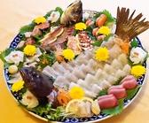 大牟田 桃山のおすすめ料理3