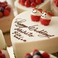 【Anniversaryコース】JARDINで素敵な記念日、誕生日を♪乾杯スパークリング付き 5000円(税込)