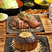 トンテキ元気×浅草ちゃんこ場のおすすめ料理2