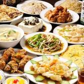 台湾料理 豊源 とよげんのおすすめ料理2