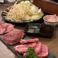 肉の質にこだわった上質なラム肉を使用