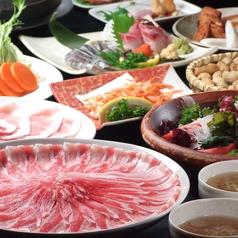 あじと 立川店のおすすめ料理1