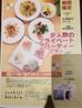ツキジキッチン tsukiji kitchenのおすすめポイント2