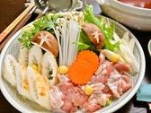 ほり亭のおすすめ料理3