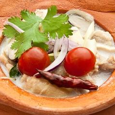 料理メニュー写真鶏肉のココナッツミルクスープ~トム・カー・ガイ~