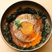 プロカンジャンケジャン 赤坂のおすすめ料理2