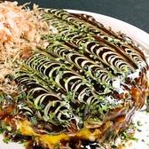 新栄鐵板堂のおすすめ料理2