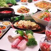 韓国レストラン ハナ Hana 名古屋駅店のおすすめ料理2