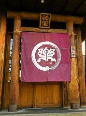 拉麺屋神楽 松江店