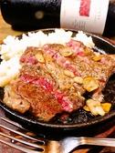 土火木亭のおすすめ料理2
