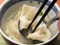 料理メニュー写真水餃子(5個)
