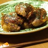 居酒屋 長 高田馬場のおすすめ料理3