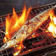 料理メニュー写真秋刀魚の塩焼き