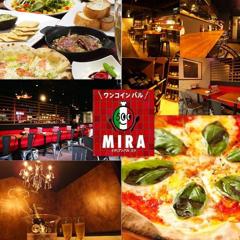 2018年でMIRAは4周年目に突入!本格ピザを食べるならMIRAで決まり♪