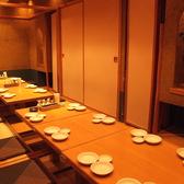 三百宴や 浜松町 大門店の雰囲気2