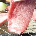 料理メニュー写真タン塩
