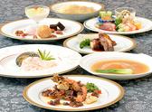 飛天 仙台のおすすめ料理2