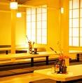 2~60名までの個室もご要望に合わせて用意新横浜で完全個室居酒屋のご宴会/誕生日/記念日/女子会/接待でのご利用をお探しなら当店へ★【完全個室完備】