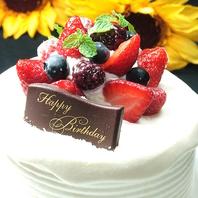 お誕生日は美味しく