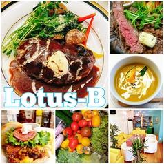 ハンバーグ&カフェ Lotus-B ロータスビー