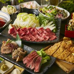 一笑懸命 札幌店のおすすめ料理1