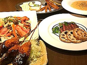 いぶしぎん 五井本店のおすすめ料理1
