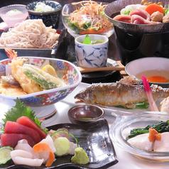日本蕎麦 割烹 田丸屋のおすすめ料理1