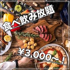 肉LABO Meat Laboratory 赤羽店のおすすめ料理1