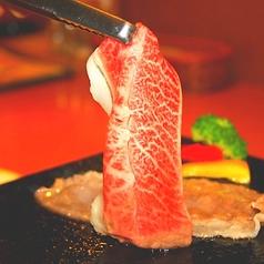 彩食楽酒とてのおすすめ料理1