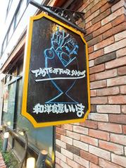 和洋食屋 いいまの写真