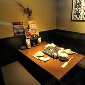 ≪4名様用テーブル席≫少人数からご利用いただけます。広々としたお席なのでゆったりと座れます◎【わん黒崎コムシティ店】では単品飲み放題も実施中♪お好きなお料理とお酒をお楽しみいただけます★少人数のご宴会をお考えでしたら、ぜひ当店へ!!
