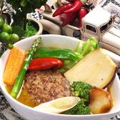 kuu 海老名店のおすすめ料理2