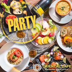 オリエンタルカフェ ORIENTAL CAFEの写真