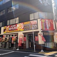 はかた商店 飯田橋西口店の雰囲気1