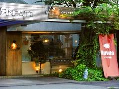 イタリア食堂 Nuvolaの写真
