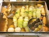 屋台 花山のおすすめ料理3