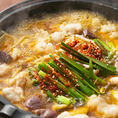 のりを 難波店のおすすめ料理3