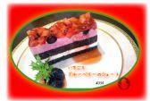 茶花 キッチンカフェのおすすめ料理3