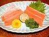おたる大和家 寿司屋通り店のおすすめポイント1