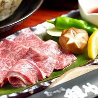 海鮮だけじゃない! 「松坂牛」「神戸牛」取扱店
