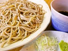 喜蕎 仙台