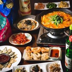 Dining 慶 きょんのコース写真