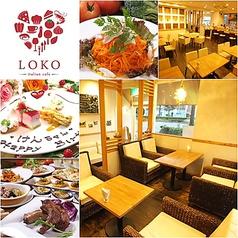 イタリアン カフェ ロコ italian Cafe LOKOの写真