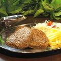 料理メニュー写真ポンドハンバーグ 450g(2~3人前)