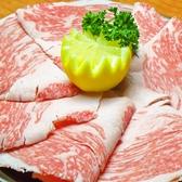 焼肉 心楽のおすすめ料理3