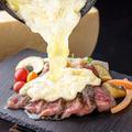 料理メニュー写真黒毛和牛のラクレットチーズ掛け