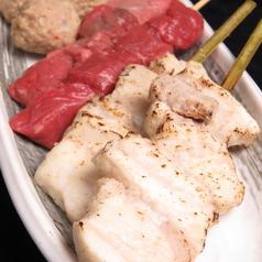 皮串/豚カルビ串