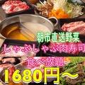 Local Farm ローカルファーム 仙台駅前店のおすすめ料理1