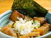 中華そばつけ麺 村岡屋のおすすめ料理3