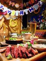 気軽にお肉で誕生日会★全6種のお肉でハッピーデイ!